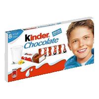 Шоколад киндер хавтгай 100гр